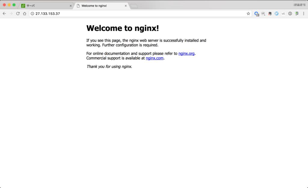 ブラウザでNginxを確認している画像
