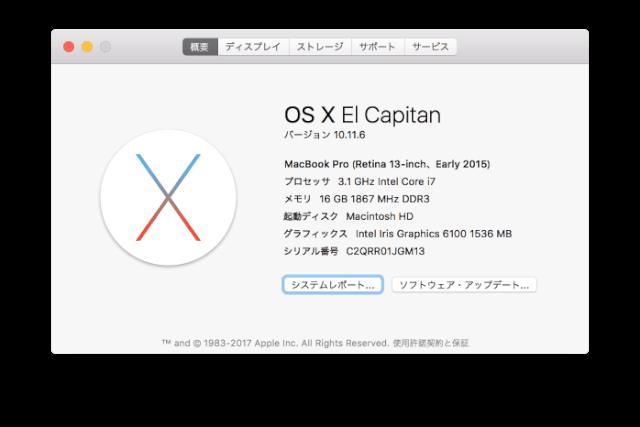MacBookProバージョン画像