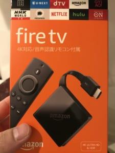 【Amazon Fire TV】開封前写真