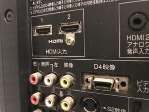 HDMI端子の差込口の写真