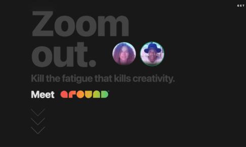 テレワーク環境が変わる?Zoomから革命的ビデオ会議ツール「Around」に変えて感じたこと