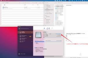 Microsoft NTFS for MacならWindowsのファイルシステムにもMacOSから書き込める!
