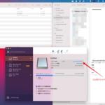 「Microsoft NTFS for Mac」動作確認2