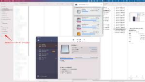 「Microsoft NTFS for Mac」動作確認1