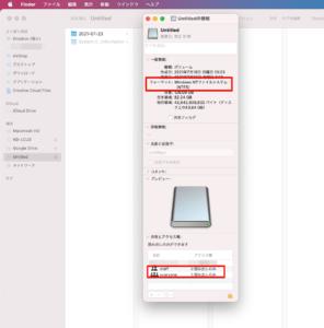 「Microsoft NTFS for Mac」設定前のUSBメモリー情報